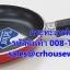 กระทะเทฟล่อน 16 ซม. รหัสสินค้า 008-TL-11587 thumbnail 1