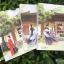 เล่ห์รักทรราช (3 เล่มจบ) By อวี๋ฉิง มัดจำ 700 ค่าเช่า 160b. thumbnail 1