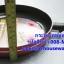 กระทะเทฟล่อน ขนาด 26 ซม. รหัสสินค้า 008-MX-26 thumbnail 5