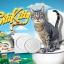 ชุดฝึกแมวนั่งถ่ายบนโถส้วม CitiKitty thumbnail 1