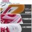Pre-order รองเท้าแบดมินตัน YONEX รุ่น SHB-FINLTD สีชมพู thumbnail 5