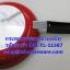กระทะเทฟล่อน 16 ซม. รหัสสินค้า 008-TL-11587 thumbnail 2