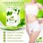 Colly Chlorophyll Plus Fiber คอลลี่ คลอโรฟิลล์ พลัส ไฟเบอร์ สารสกัดคลอโรฟิลล์ กลิ่นหอมชาเขียว ล้างสารพิษ ผิวสวยจากภายใน thumbnail 1