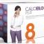 Caloblock Plus 8 by Jintara 20 เม็ด แคโลบล็อคพลัส โปรแกรมที่จะดูแลรูปร่างคุณ ด้วย 8 กลไกอันน่าทึ่ง กับขั้น ตอนง่ายๆ ไม่ยุ่งยาก สะดวก รวดเร็ว ช่วยให้สุขภาพดี รูปร่างสวย สมส่วน ได้ผลลัพธ์เกินคาด แล้วคุณจะแปลกใจ thumbnail 1