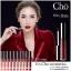 Cho Silky Matte Liquid Lipstick ลิปสติกเนื้อแมทดุจกำมะหยี่ สีสันสดใส ติดทนนานตลอดทั้งวัน มาให้เลือกมาถึง 10 เฉดสี จะลุคสวยหวานหรือจะเซ็กซี่เร่าร้อน แต้มสีสันพร้อมบำรุงในตัว ให้โชลิปสติก บอกความเป็นตัวคุณค่ะ thumbnail 1