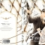 พันธนาการรัก ภาค 2 (3 เล่มจบ) มัดจำ 700 ค่าเช่า 140ิb. thumbnail 3