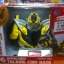 กระปุกออมสิน Transformers thumbnail 4