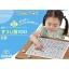 กระดาน 100 ช่องคุมอง นำเข้าจากญี่ปุ่นของแท้ สอนลูกเรื่องตัวเลขแบบคุมอง thumbnail 1