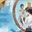 คำสาปร้ายพ่ายรัก By Belove มัดจำ 250 ค่าเช่า 50b. thumbnail 1