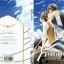 พันธนาการรัก ภาค 2 (3 เล่มจบ) มัดจำ 700 ค่าเช่า 140ิb. thumbnail 2