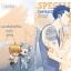 Special Contrast By Afterday (เล่มพิเศษของคู่ตรงข้าม) มัดจำ 180 ค่าเช่า 30b. thumbnail 1