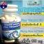 Healthway Liquid Calcium Plus Vitamin D3 ลิควิดแคลเซียมของแท้ ราคาถูก ดูดซึมทันที พร้อมด้วยวิตามินดี 3 สำหรับส่งเสริมให้แคลเซียมถูกดูดซึมไปใช้งานได้สูงสุด thumbnail 1