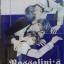 Rossalini เล่ม 5 มัดจำ 250 เช่า 50b. thumbnail 1