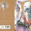 ลวงตาราชัน (2 เล่มจบ) By Lu Guang มัดจำ 450 ค่าเช่า 90b. thumbnail 1