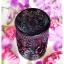 Black Glass Cup แก้วน้ำสีดำ ลายนูน thumbnail 2