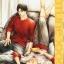 Hot Line XXX [FU] เล่ม 2 มัดจำ 250 ค่าเช่า 50บ. thumbnail 1