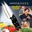 มีด aero knife thumbnail 1