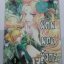 พิภพพญามังกร ภาคเงามืด เลม 1 (หลินโหมว : แปล) มัดจำ 200 คาเช่า 30 บาท thumbnail 1