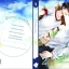 Eternal Sunshine (เล่ม 2) by Sake มัดจำ 375 บาท ค่าเช่า 75บาท thumbnail 1