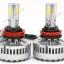 ไฟหน้า LED ขั้ว H8/9/11 รุ่น 3 COB Chip แสง 6000K thumbnail 3