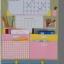 ตารางการบ้าน homework candy thumbnail 2