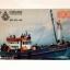(P3USD+SHIP3USD) บัตรโทรศัพท์ ภาพ เรือประมงอวนลาก ปี 2543