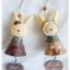 Bunny Wind Chime โมบายกระต่าย thumbnail 4