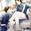 รามิเรส (สัตตบุษย์ ,โรซาน่า) By ชุนภุศ มัดจำ 400 ค่าเช่า 80b. thumbnail 1