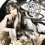 หลงโม่ ลิขิตรักหมึกเทพมังกร By จูโร่ว มัดจำ 300 ค่าเช่า 60b. thumbnail 1