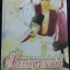 The Heian Bride & The Poor Noble Man: Marriage Wanted 1 มัดจำ 350 ค่าเช่า 70บ. thumbnail 1