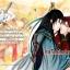 กลรักนักปราชญ์ By Juliatsally มัดจำ 200 ค่าเช่า 40 บาท thumbnail 1