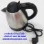 กระติกต้มน้ำร้อนไฟฟ้า รหัสสินค้า 005-EK-080S thumbnail 8