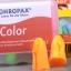 EAR PLUG ohropax color 4 pairs thumbnail 6