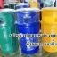 ถังขยะ 2 ช่องทิ้ง 120 ลิตร 001-KB-016,Fancy bins,Fancy ass thùng rác,Fancy မြည်းကိုအမှိုက် bins,លាពុម្ពអក្សរក្បូរក្បាច់ធុងសំរាម thumbnail 6