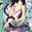Anxious Night By Fuyuko Sano มัดจำ 250b. ค่าเช่า 50b. thumbnail 1