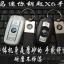 โทรศัพท์มือถือ พวงกุญแจ BMW thumbnail 1