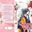 จอมนางคู่บัลลังก์ Set 3 เล่มจบ แปลโดย : กู่ฉิน มัดจำ 800 คาเช่า 150 บาท thumbnail 1