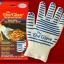 ถุงมือ The ove glove thumbnail 2