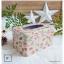 Tin Tissue Box กล่องทิชชู่ งานสังกะสี ขนาดกลาง thumbnail 18