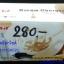 โมซ่า ก๊าซไนตรัสอ๊อกไซด์ รหัสสินค้า 037-SK020 thumbnail 1