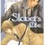 Slaver's ซีรี่ส์ : Slaver's Eve เล่ม 3 มัดจำ 250 บาท ค่าเช่า 50b. thumbnail 1
