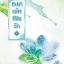 ชะตาแค้นลิขิตรัก เล่ม 1 By Yuan Bao Er มัดจำ 300 ค่าเช่า 60b. thumbnail 1