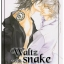 Pet Lovers Story เล่ม 4 : Yuuri Eda มัดจำ 250 ค่าเช่า 50b. thumbnail 1