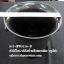ถังแช่ไวน์พลาสติก 2 หู013-RW9216-B thumbnail 6