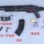 ปืนอาก้า AK47 ยิงลูกกระสุนน้ำ thumbnail 5