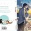 Oh my love กานต์ที่รัก (2 เล่มจบ) By minemomo มัดจำ 600 ค่าเช่า 120b. thumbnail 2