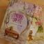 หงส์ฟ้อนมังกรเหิน - หมิงเยวี่ยทิงเฟิง เล่ม 2 มัดจำ 350 ค่าเช่า 70b. thumbnail 1