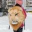 กระเป๋าเป้หัวสิงโต thumbnail 6