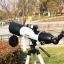 กล้องดูดาว Jiehe 500*80 thumbnail 2