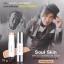 Soul Skin Matte Foundation Stick HD SPF50 PA++ รองพื้นที่ช็อควงการ ด้วยการเปลี่ยนคุณเก่งลายพราง รอยสักเต็มหน้า ให้เปลี่ยนเป็นหนุ่มหน้าเนียน ไม่ทิ้งร่องรอยสักไว้เลยจ้า รองพื้นที่เนียนนุ่มละมุน ที่ช่วยให้ผิวเนียนสวย ดูมีมิติ ปกปิด กลบได้ทุกริ้วรอย รอยสัก รอ thumbnail 1